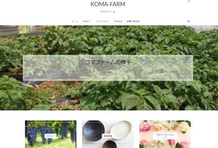 koma-farm